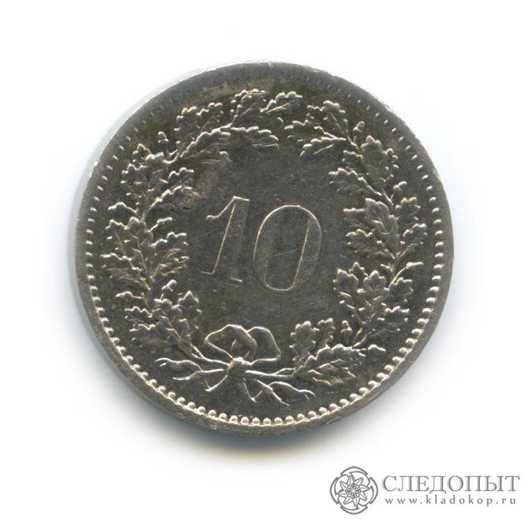 10 раппен 1975 (Швейцария)