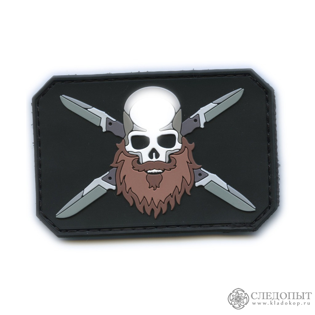 Знак наодежду «Пират сбородой»