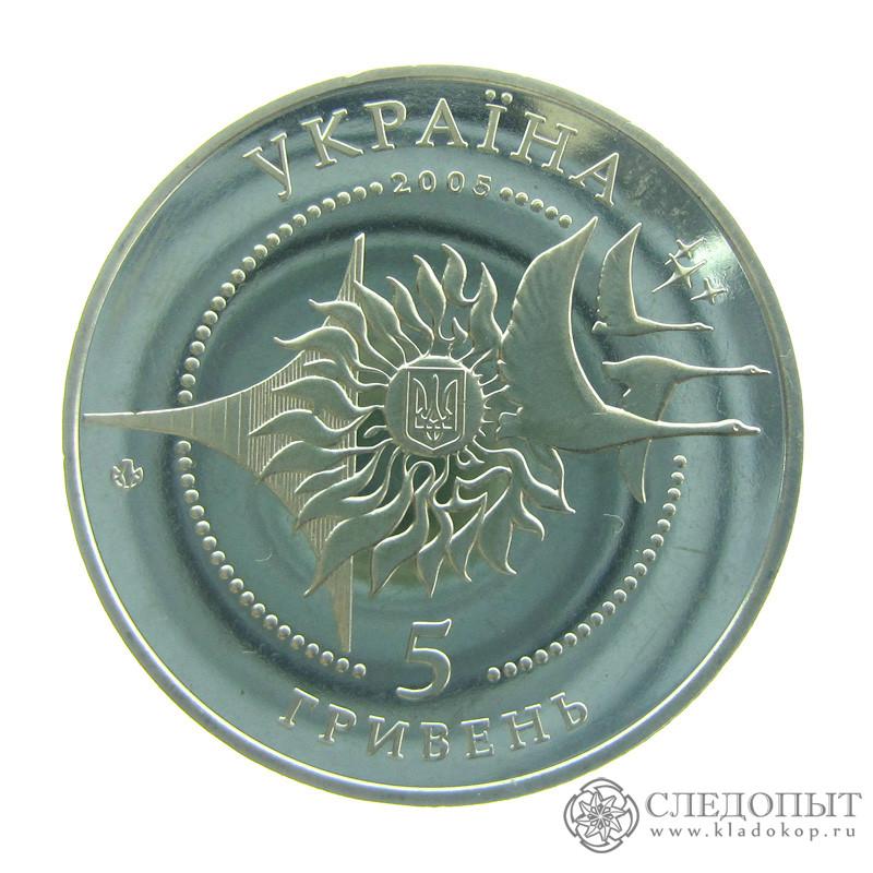 Монета 5 гривен самолет цена московские серебряные монеты