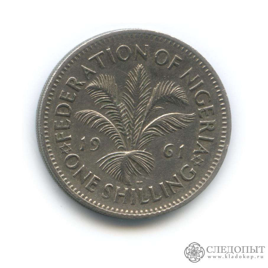 1шиллинг 1961 (Нигерия)