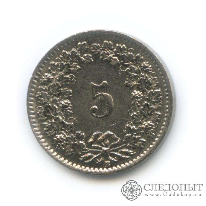 5 раппен 1937 (Швейцария)