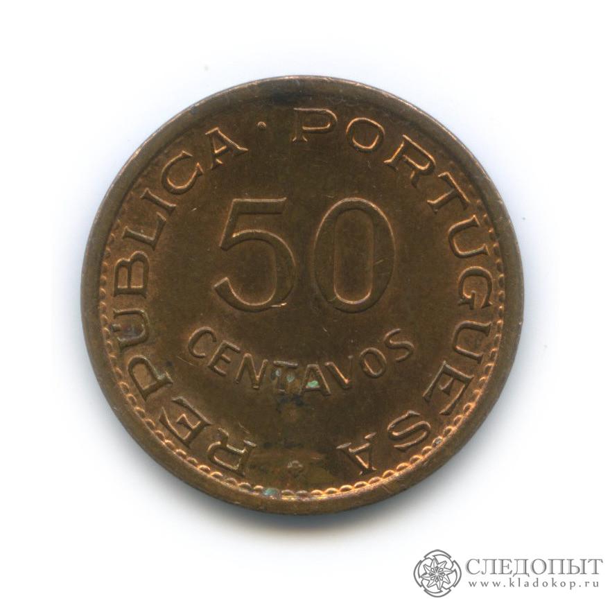 50 сентаво 1974 (Мозамбик)