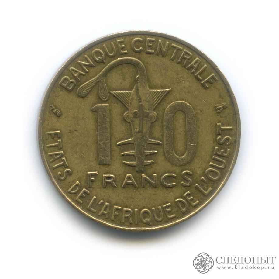 10 франков 1995 (Западная Африка (BCEAO))