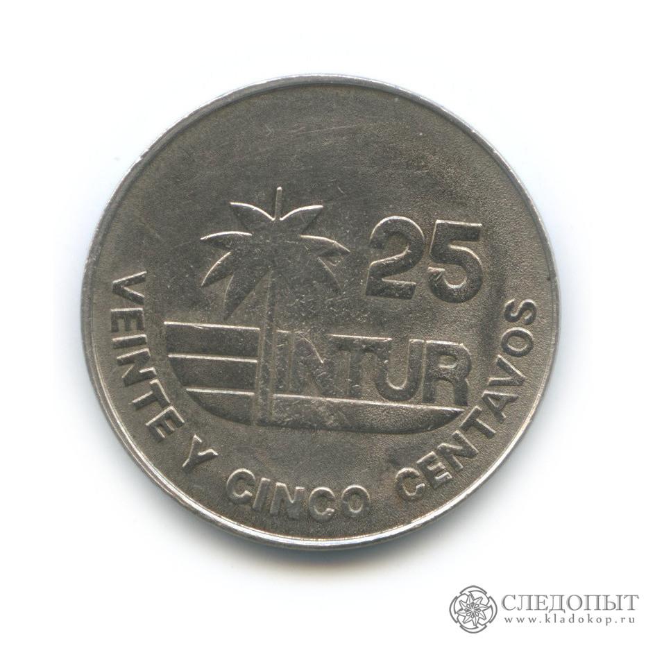 25 сентаво 1981 (Куба)