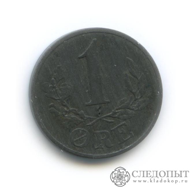 1 эре 1945 (Дания)