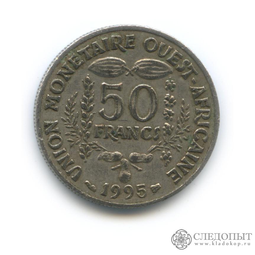 50 франков 1995 (Западная Африка (BCEAO))