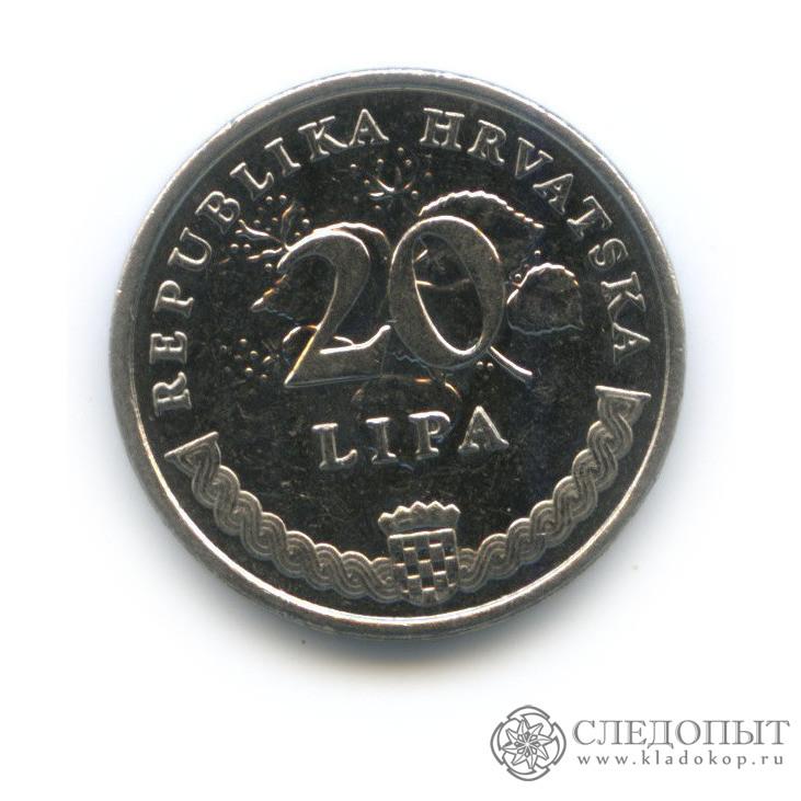 20 лип 2015 (Хорватия)