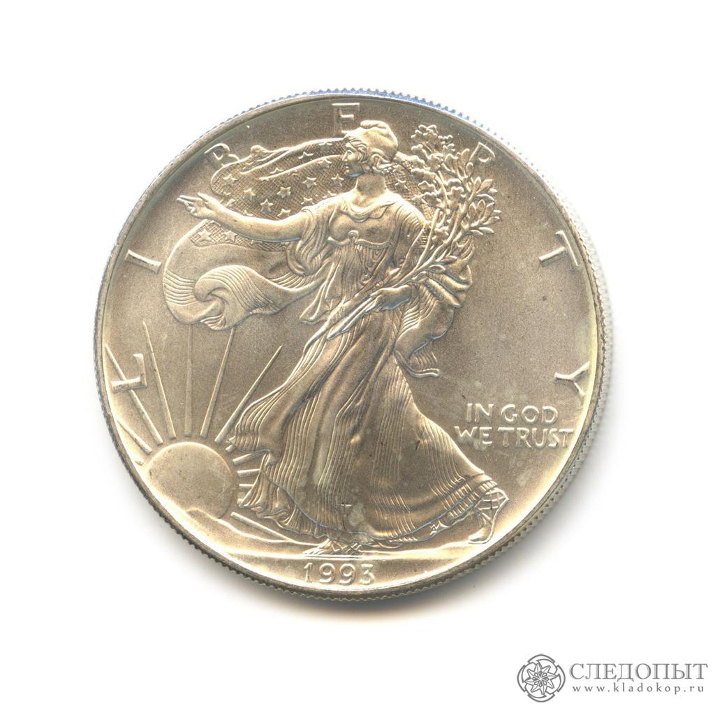 серебряный георгий победоносец цена