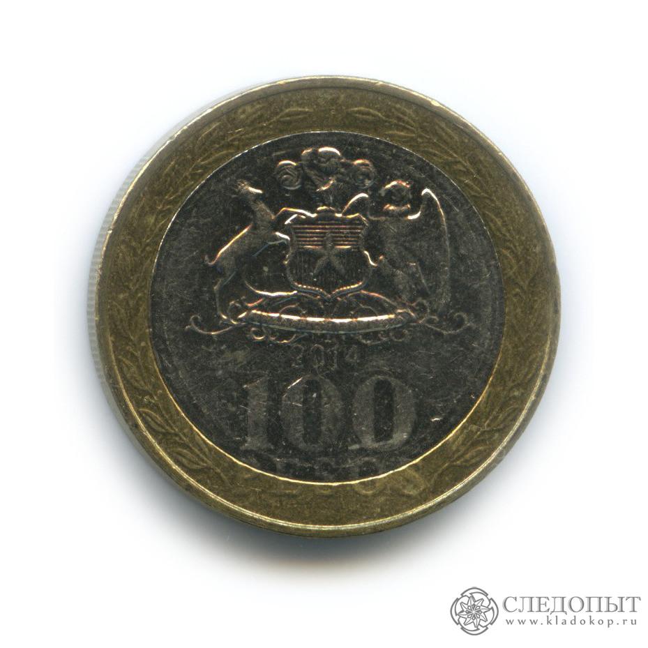 100 песо 2014 (Чили)