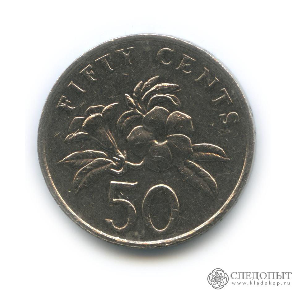 50 центов 2005 (Сингапур)