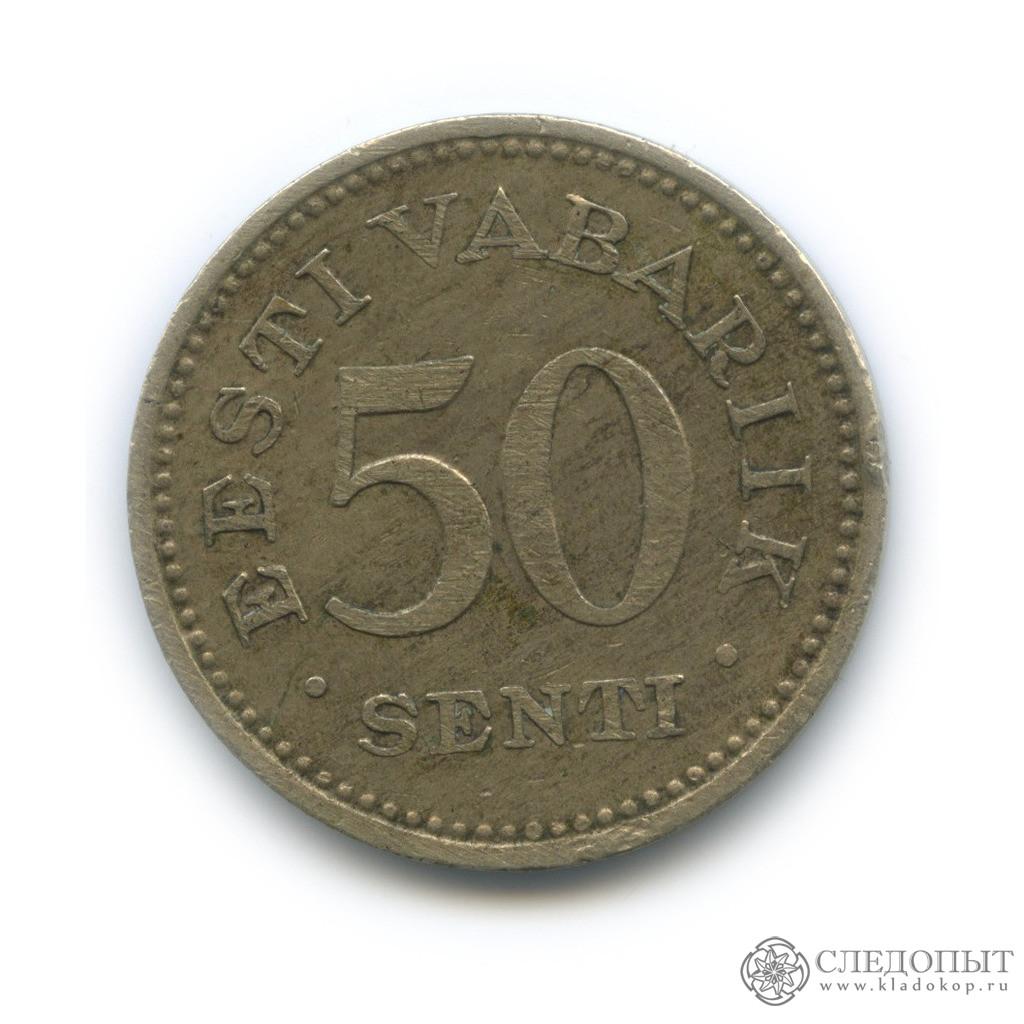 50 сентов 1936 (Эстония)