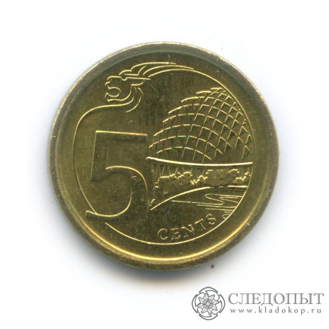 5 центов 2013 (Сингапур)