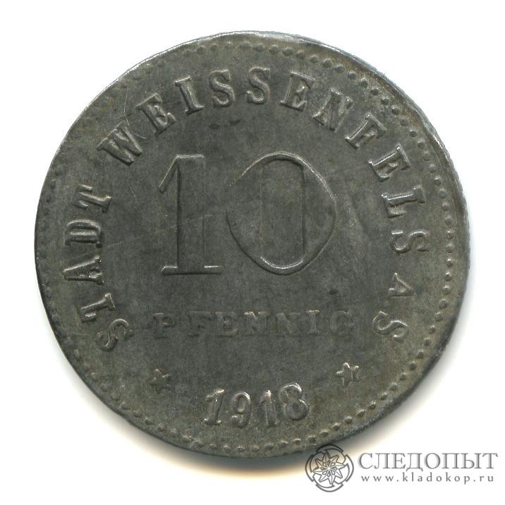 10 пфеннигов 1918— Вайсенфельс (нотгельд)