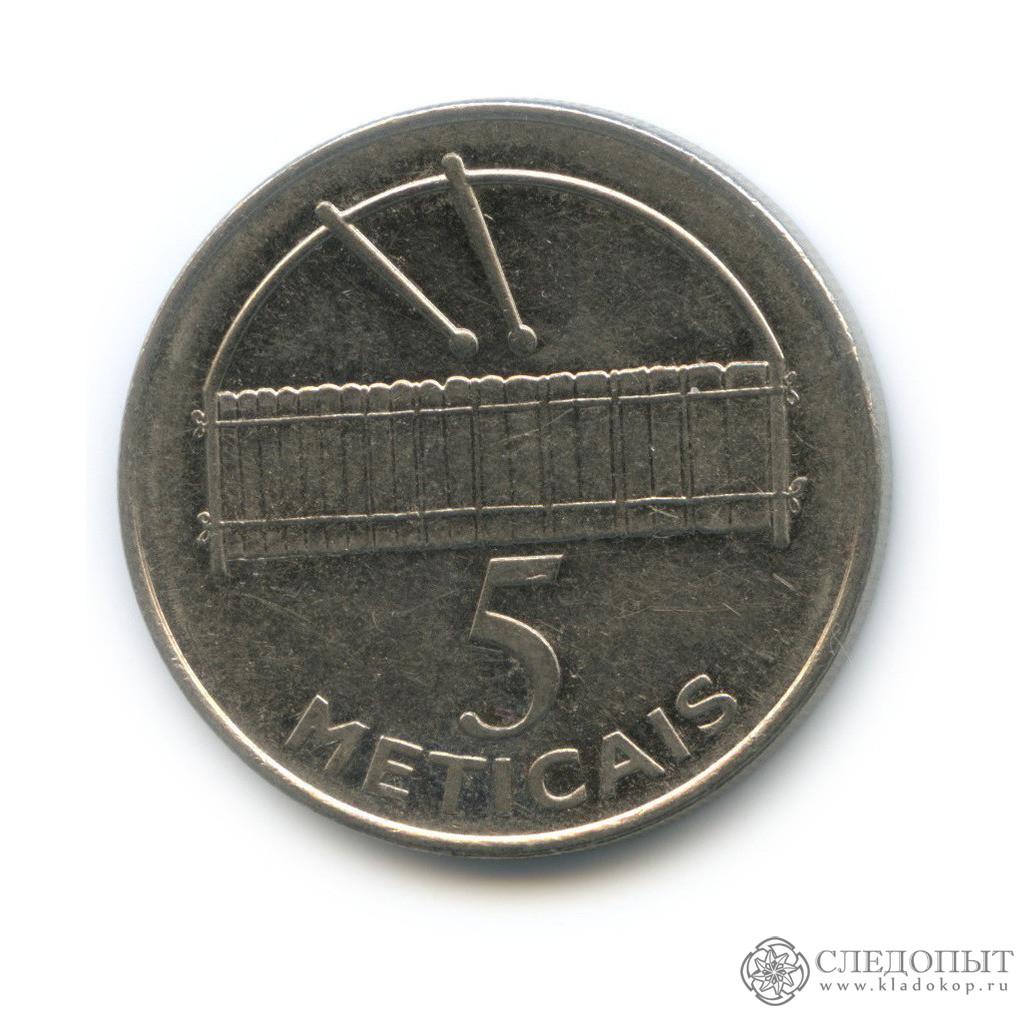 5 метикалов 2006 (Мозамбик)