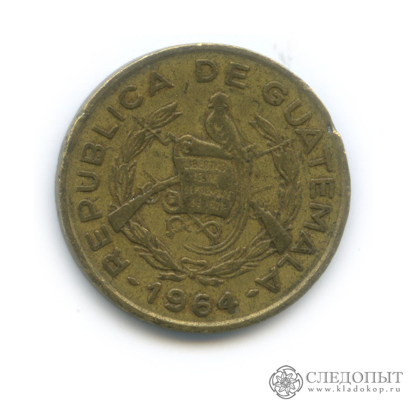 1 сентаво 1964 (Гватемала)