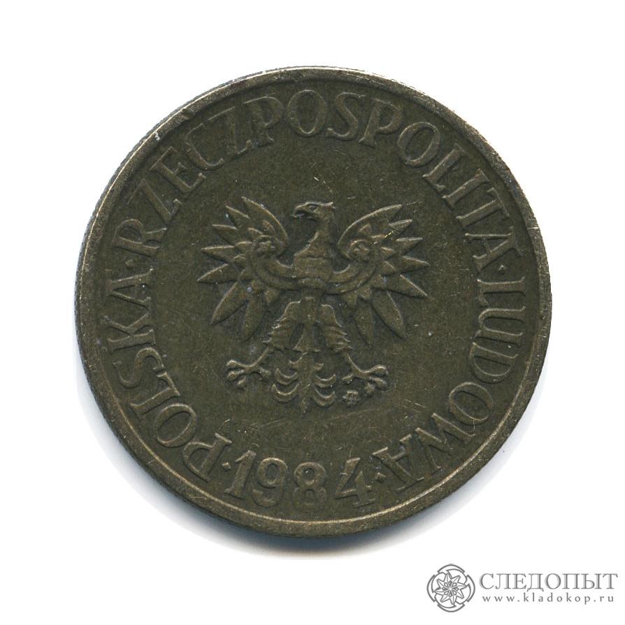 Стоимость польской монеты 5 злотых 1984 года монеты 1864 года стоимость