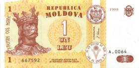 1 лей 1998 - Молдова ПРЕСС