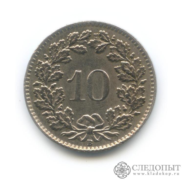 10 раппен 1951 (Швейцария)