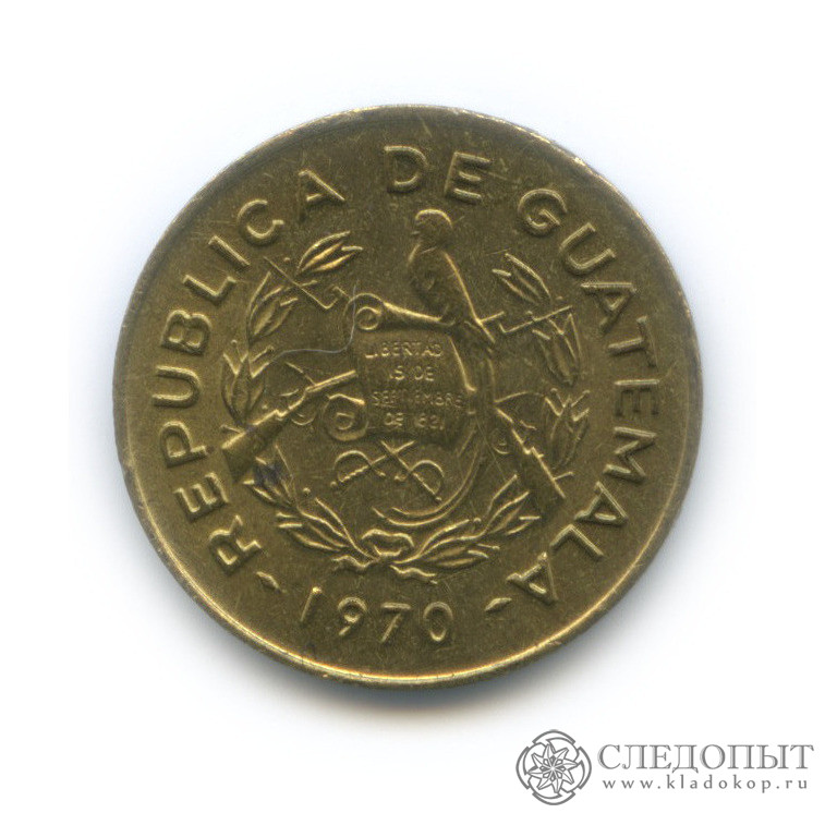1 сентаво 1970 (Гватемала)