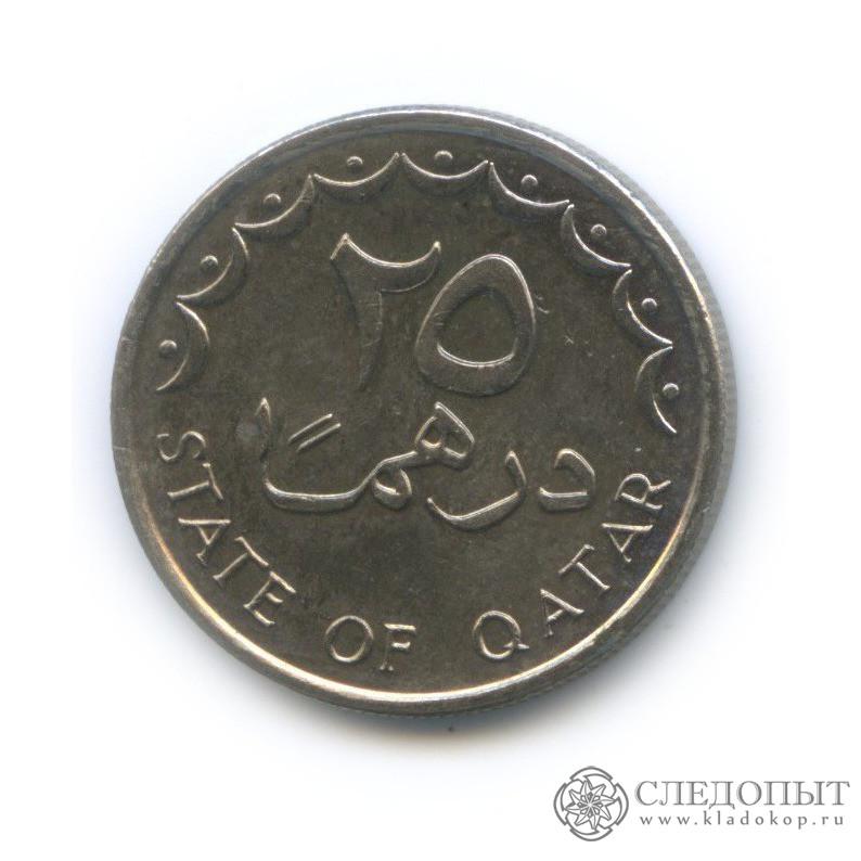 25 дирхамов 1998 (Катар)