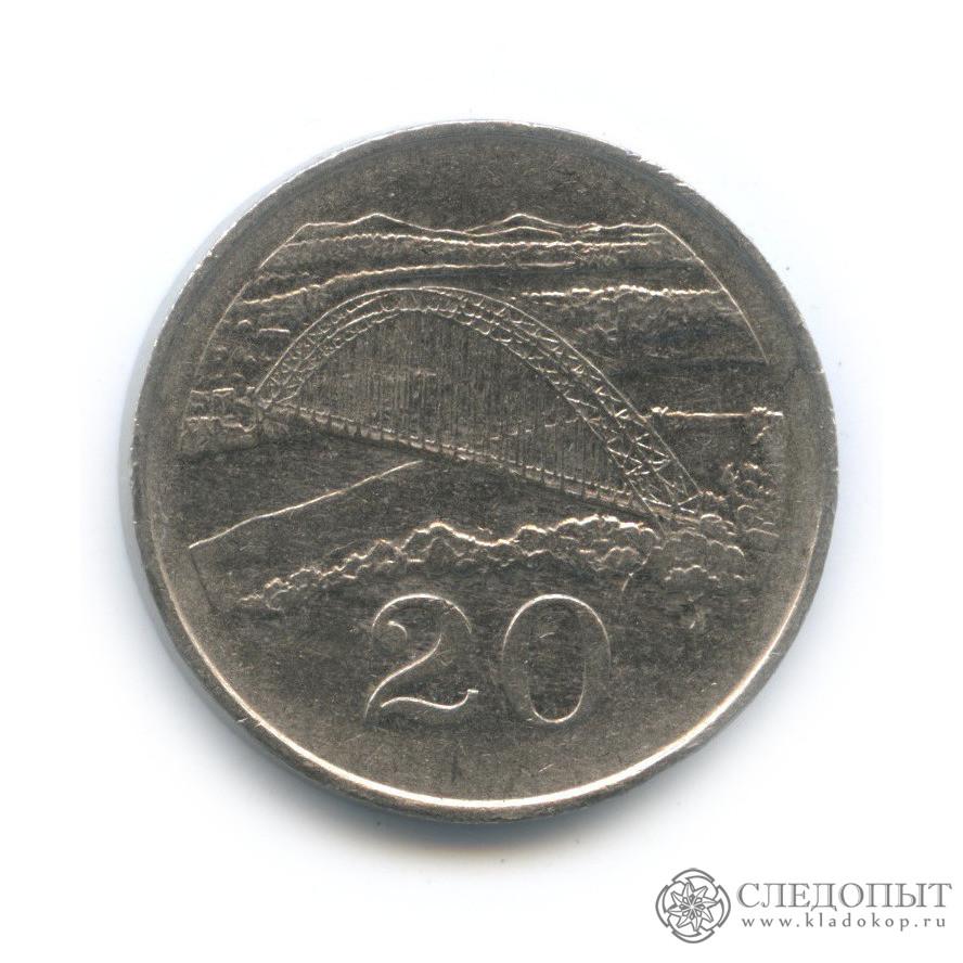 20 центов 1994 (Зимбабве)